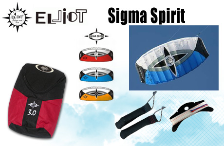 elliot_kite_sigma_spirit